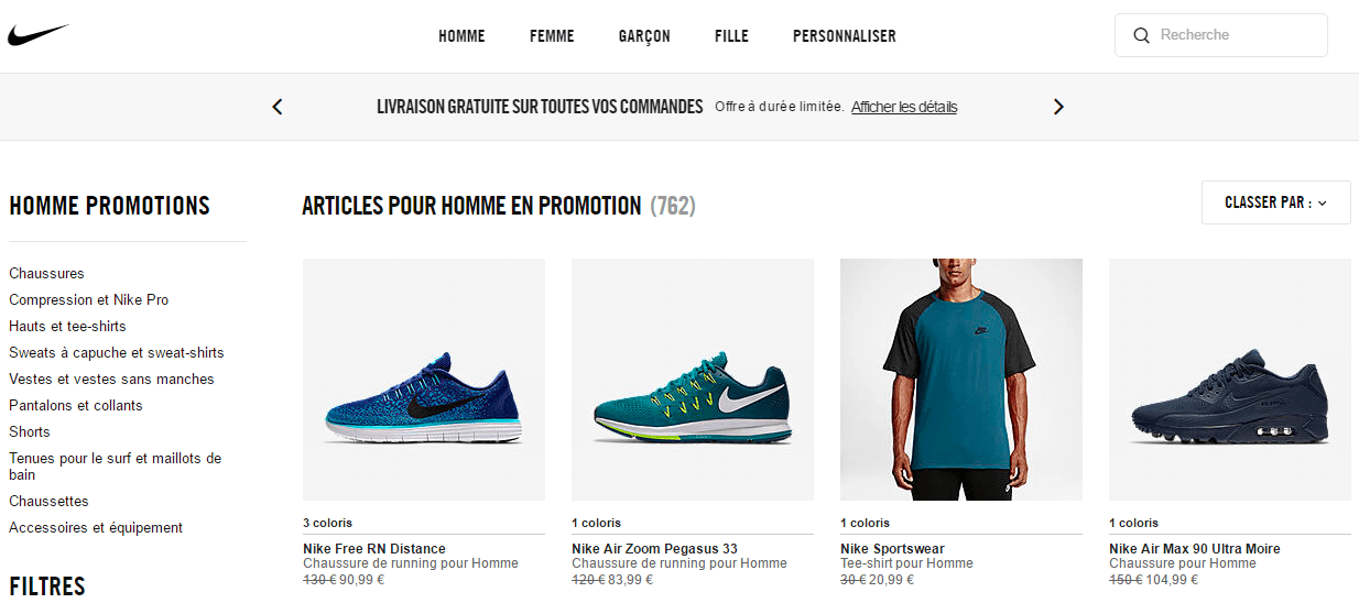 Nike prommotions